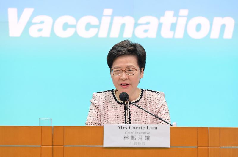 行政長官林鄭月娥今日(五月三十一日)下午在添馬政府總部就香港特別行政區政府展開「全城起動 快打疫苗」運動舉行記者會。