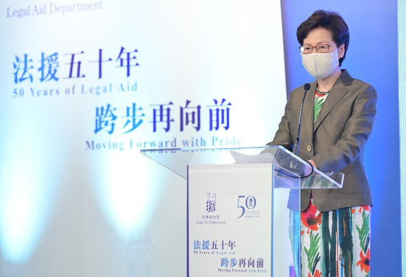 行政長官林鄭月娥今日(六月二日)在香港大會堂出席法律援助署五十周年巡迴展覽暨開幕典禮。圖示林鄭月娥在開幕典禮中致辭。