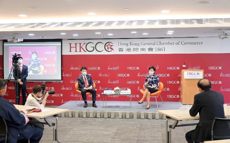 行政長官林鄭月娥今日(六月三日)在香港總商會舉辦的網上研討會,向超過200位來自本地和國際的商界人士介紹《十四五規劃綱要》帶來的機遇。