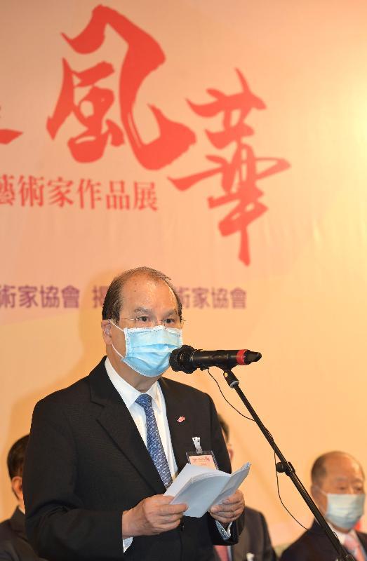 政務司司長張建宗今日(六月五日)在香港潮州商會「百年潮商展風華——慶祝香港回歸24周年港潮藝術家作品展」開幕儀式致辭。