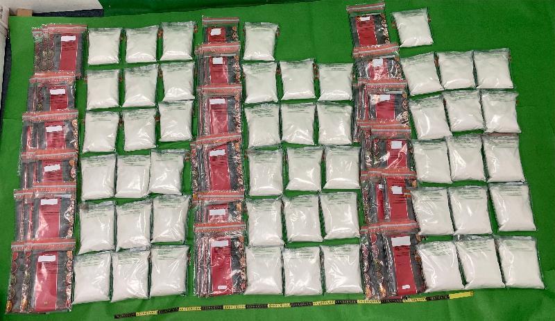香港海關檢獲約二千七百八十萬元懷疑氯胺酮