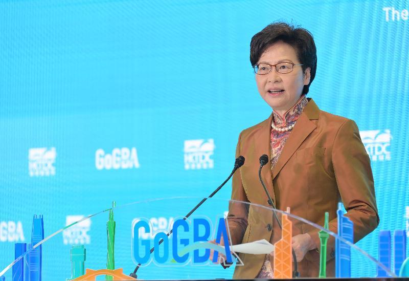 行政長官林鄭月娥今日(六月十日)在GoGBA一站式平台啟動儀式致辭。