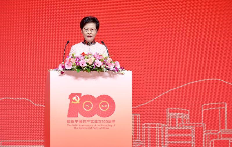 """行政長官林鄭月娥今日(六月十二日)出席中國共產黨與""""一國兩制""""主題論壇。圖示林鄭月娥在主題論壇致辭。"""