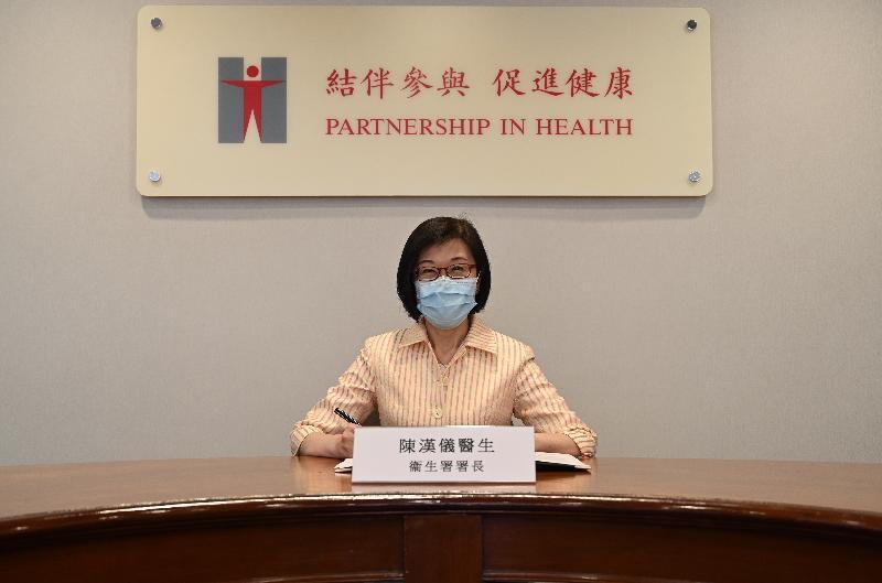 衞生署今日(六月十五日)與國家藥品監督管理局簽署《關於中藥檢測及標準研究領域的合作安排》(《合作安排》),標誌本港與內地藥物監管機構緊密合作及共同實現中藥邁向國際化的重要里程碑。圖示衞生署署長陳漢儀醫生在香港簽署《合作安排》。