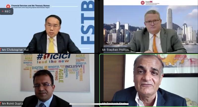 香港駐新加坡經濟貿易辦事處和投資推廣署今日(六月十五日)為印度商界合辦以「香港面向亞洲和世界的金融故事」為題的網上研討會。財經事務及庫務局局長許正宇(左上)、ICICI Bank香港分行行政總裁Rohit Gupta(左下)和Edelweiss集團主席Rashesh Shah(右下)在專題討論環節談及香港金融服務業的競爭優勢。投資推廣署署長傅仲森(右上)主持專題討論環節。