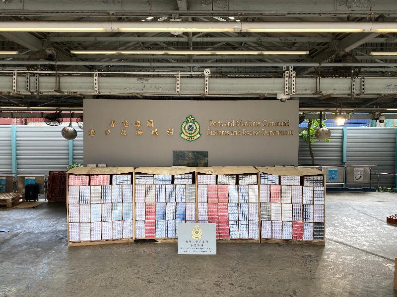 香港海關檢獲約一千萬元懷疑私煙