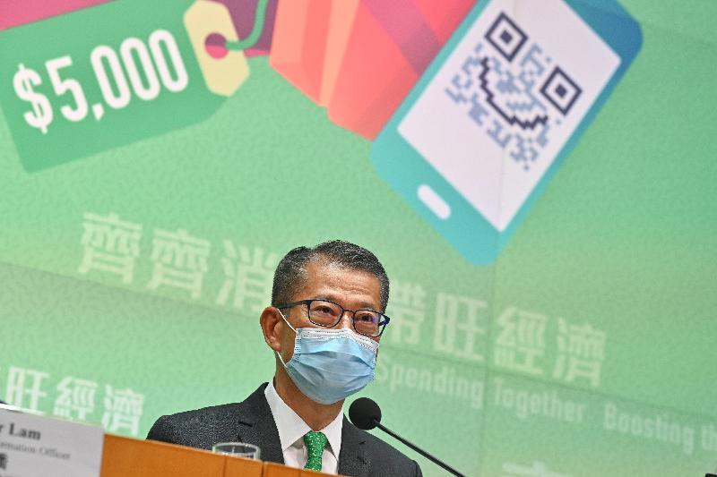 財政司司長陳茂波今日(六月十八日)下午在添馬政府總部舉行記者會,公布消費券計劃的詳情。