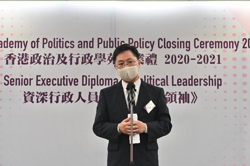創新及科技局局長薛永恒今日(六月十九日)在香港政治及行政學苑結業典禮2021上致辭。