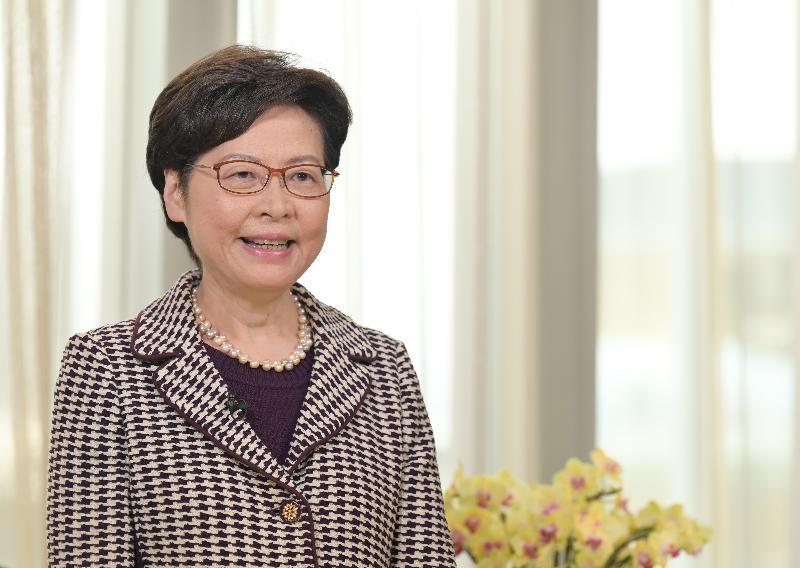 行政長官林鄭月娥今日(六月二十日)在北京舉行的2021鳳凰網(夏季)財經峰會透過視像致辭。