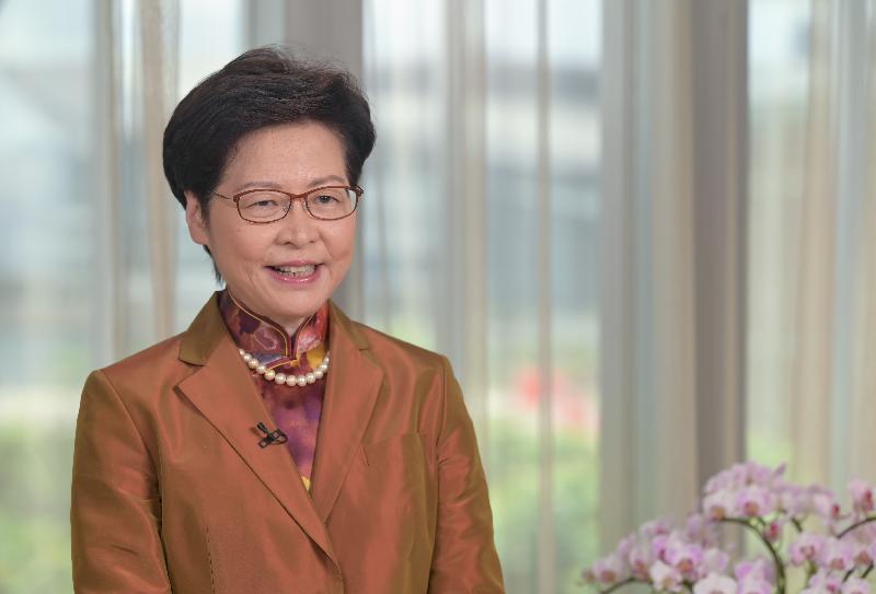 行政長官林鄭月娥今日(六月二十四日)在北京舉行的2021財新夏季峰會透過視像致辭。