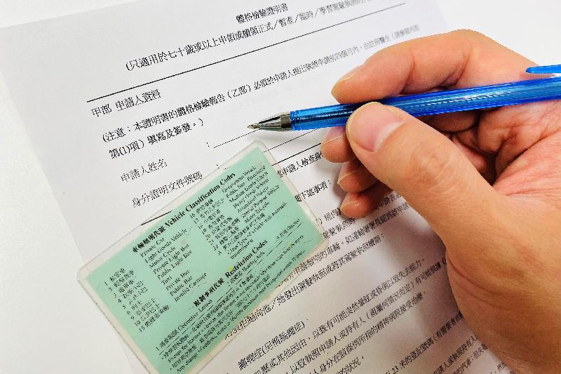 申訴專員趙慧賢今日(六月二十九日)邀請公眾就運輸署對駕駛執照申請人/持有人體格證明的要求提供資料及/或意見。