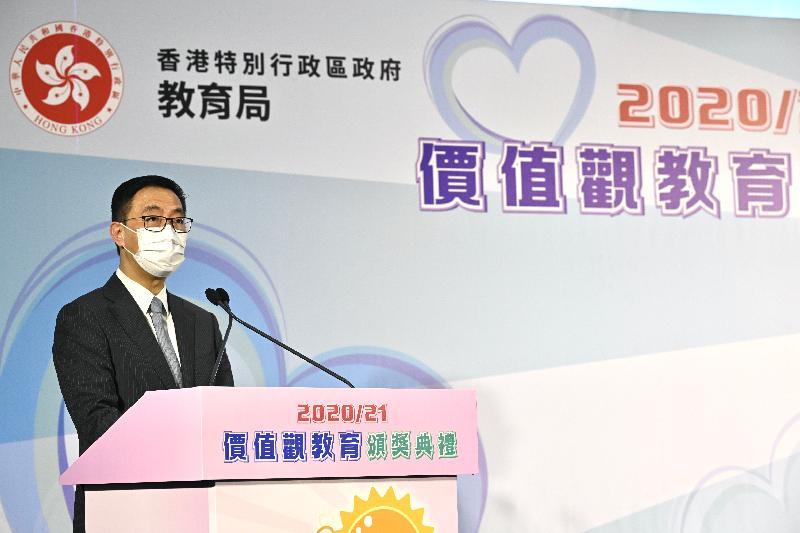 教育局局長楊潤雄今日(六月二十九日)在2020/21價值觀教育頒獎典禮暨「我的行動承諾」成果分享會上致辭。