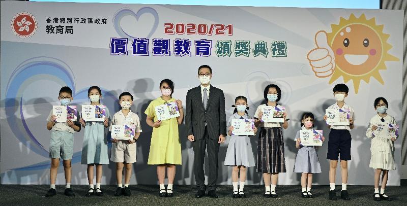 教育局局長楊潤雄(左五)今日(六月二十九日)在2020/21價值觀教育頒獎典禮上頒發獎狀予「『守法』及『同理心』海報設計比賽」得獎者。