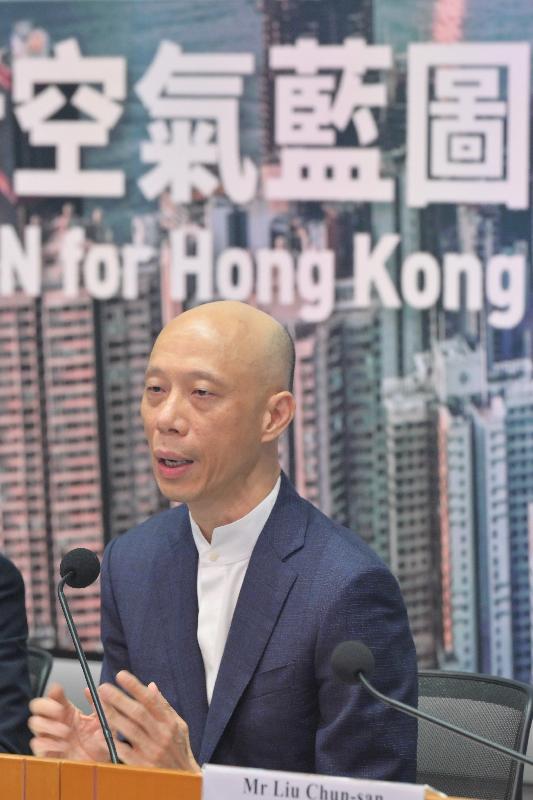 環境局局長黃錦星今日(六月二十九日)主持《香港清新空氣藍圖 2035》記者會,闡述至二○三五年提升香港空氣質素的挑戰、目標和策略。