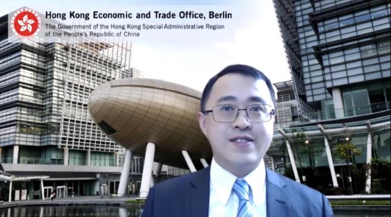 駐柏林經貿辦處長李志鵬於六月二十九日(柏林時間)在網上活動中闡述香港在醫學及生命科學研究的優勢。
