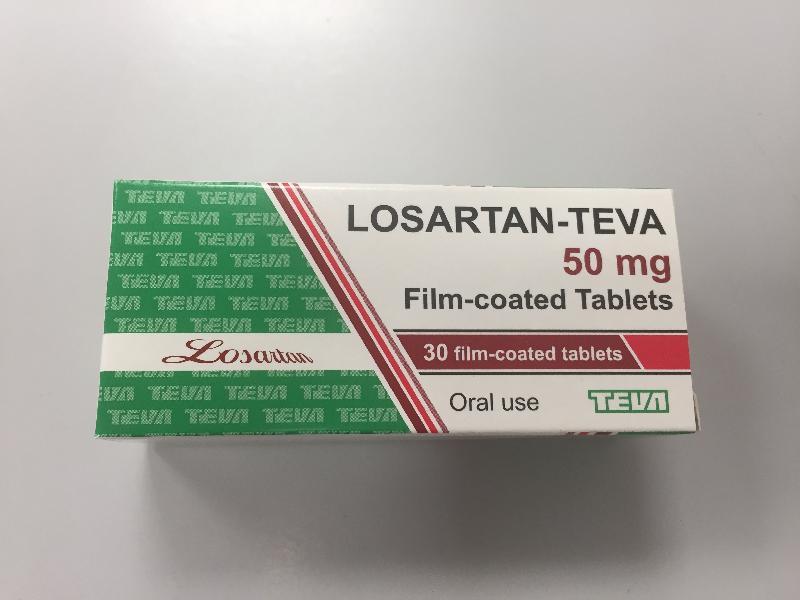 回收三批次Losartan-Teva 50毫克药片(附图)
