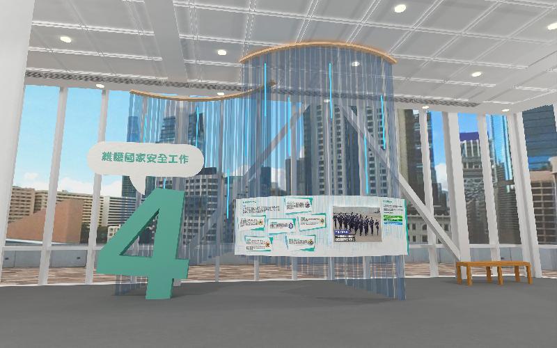 《香港國安法》頒布一周年網上虛擬展覽今日(七月二日)推出。展區四介紹各紀律部隊在維護國家安全方面的工作。