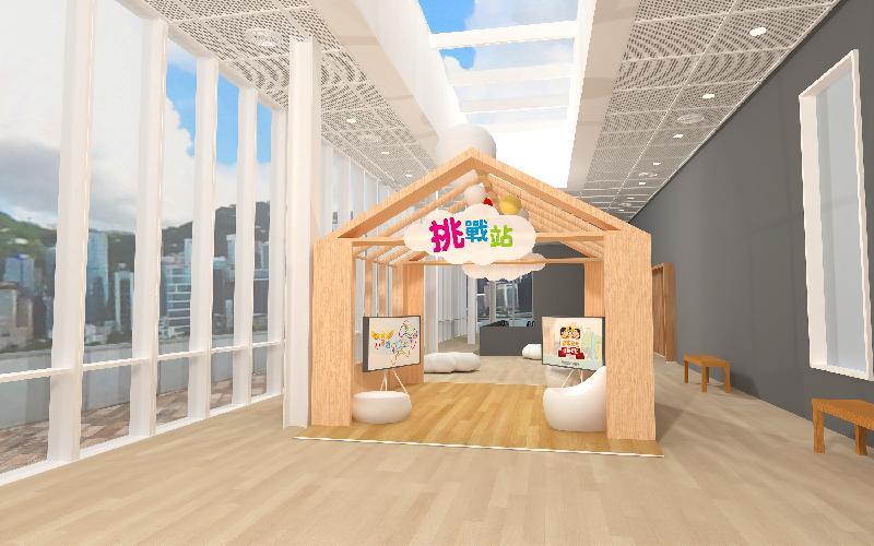 《香港國安法》頒布一周年網上虛擬展覽今日(七月二日)推出。展覽設有挑戰站,瀏覽人士可透過小遊戲,測試自己對《香港國安法》的認識。