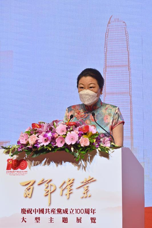 律政司司長鄭若驊資深大律師今日(七月三日)在「百年偉業——慶祝中國共產黨成立100周年大型主題展覽」開幕典禮上致辭。