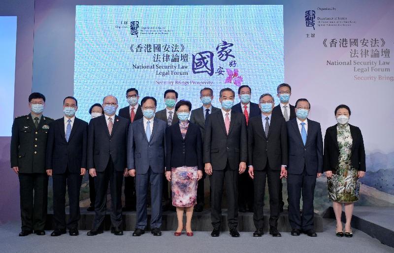 行政長官林鄭月娥今日(七月五日)出席《香港國安法》法律論壇——國安家好。圖示林鄭月娥(前排中)與論壇其他嘉賓合照。