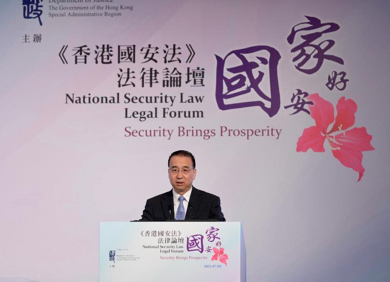 律政司主辦題為「國安家好」的《香港國安法》法律論壇今日(七月五日)在網上舉行,增進各界對《中華人民共和國香港特別行政區維護國家安全法》的了解和認識。圖示中華人民共和國外交部駐香港特別行政區特派員公署特派員劉光源在論壇開幕式致辭。