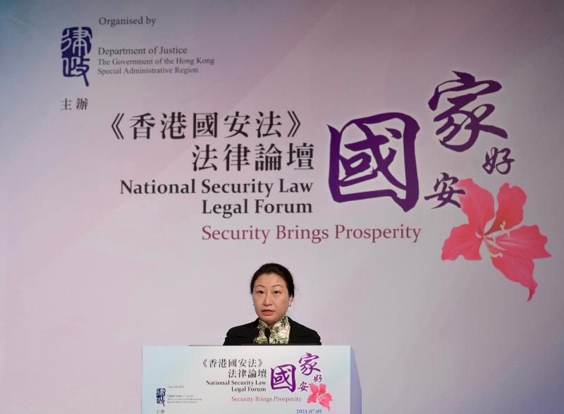 律政司司長鄭若驊資深大律師今日(七月五日)在律政司主辦的《香港國安法》法律論壇——國安家好發表主題演講。