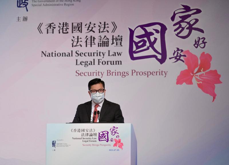 保安局局長鄧炳強今日(七月五日)下午在《香港國安法》法律論壇——國安家好上發表主題演講。