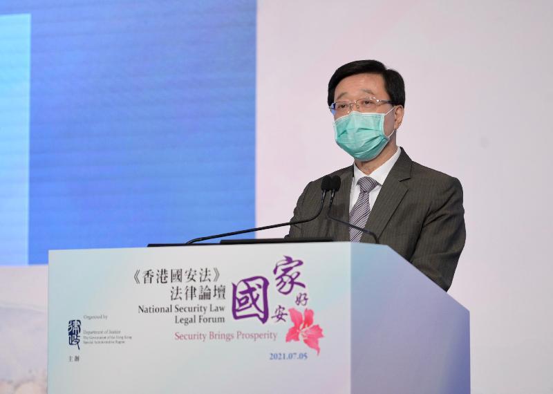 政務司司長李家超今日(七月五日)在《香港國安法》法律論壇——國安家好閉幕式致辭。