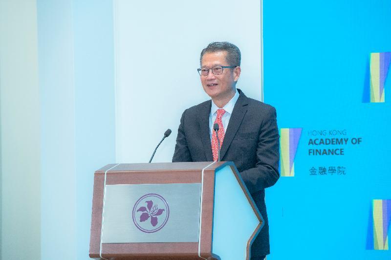 財政司司長兼金融學院榮譽院長陳茂波今日(七月六日)在金融學院主辦的「從疫後經濟復蘇說起」網上研討會致開幕辭。