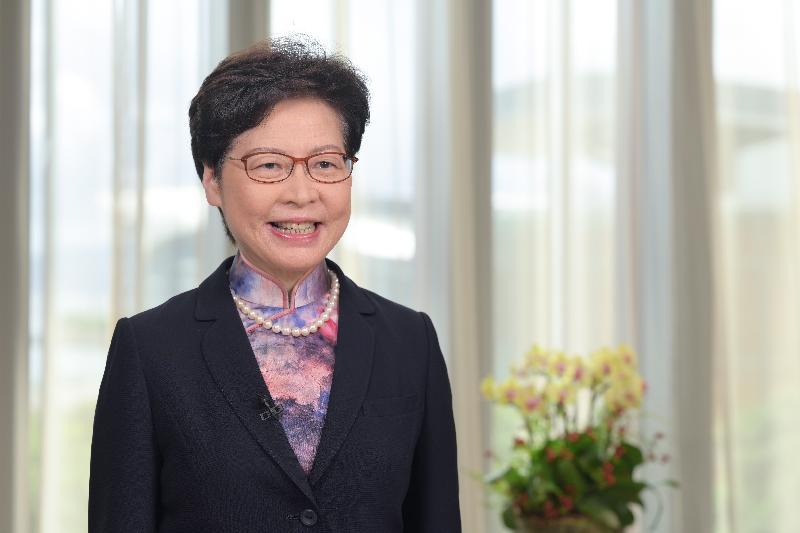 行政長官林鄭月娥今日(七月八日)在2021世界人工智能大會香港分會場論壇透過視像致辭。