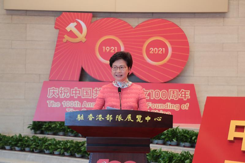 行政長官林鄭月娥今日(七月八日)在昂船洲軍營駐香港部隊展覽中心開放啟動儀式致辭。