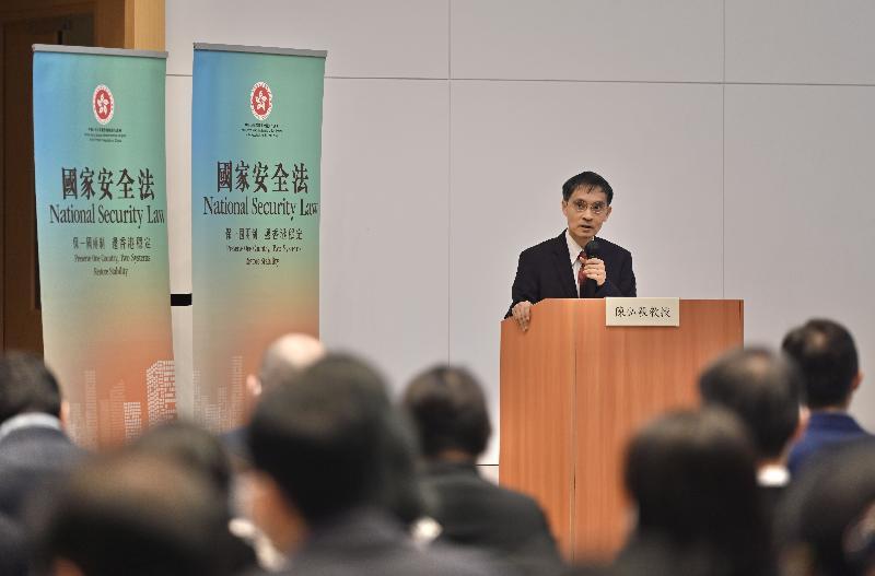 公務員事務局今日(七月九日)在政府總部舉辦題為「國家《憲法》與香港《基本法》」的講座。圖示香港大學法律學院教授、全國人民代表大會常務委員會香港特別行政區基本法委員會委員陳弘毅教授主講。