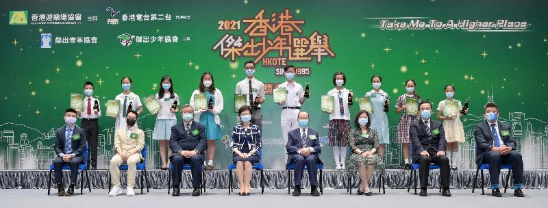 行政長官林鄭月娥今日(七月十二日)出席香港遊樂場協會(協會)主辦的「2021香港傑出少年選舉」頒獎典禮。圖示林鄭月娥(前排左四)、民政事務總署署長謝小華(前排右三)、協會會長許晉奎(前排右四)、協會執行委員會主席彭詢元(前排左三)與其他嘉賓和「十大傑出少年」獎項得獎者合照。