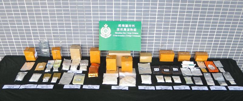 香港海關檢獲懷疑毒品
