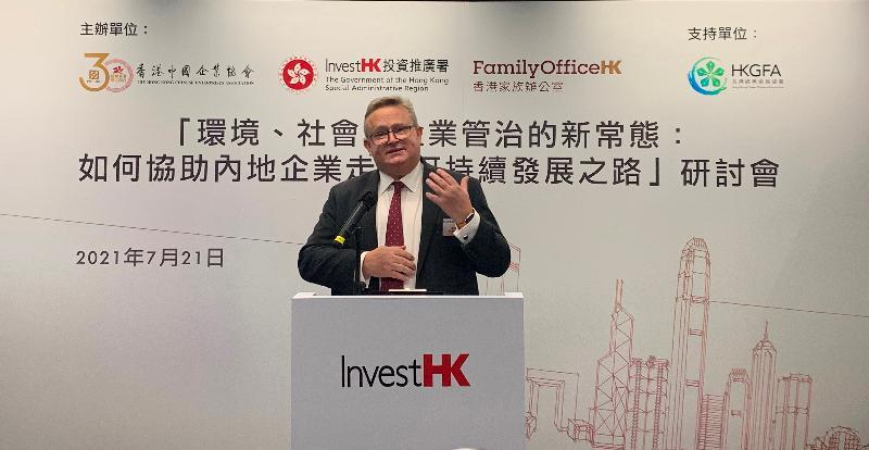 投資推廣署與香港中國企業協會今日(七月二十一日)合辦網上研討會,以環境、社會與企業管治(ESG)為主題,投資推廣署署長傅仲森於會上致辭。