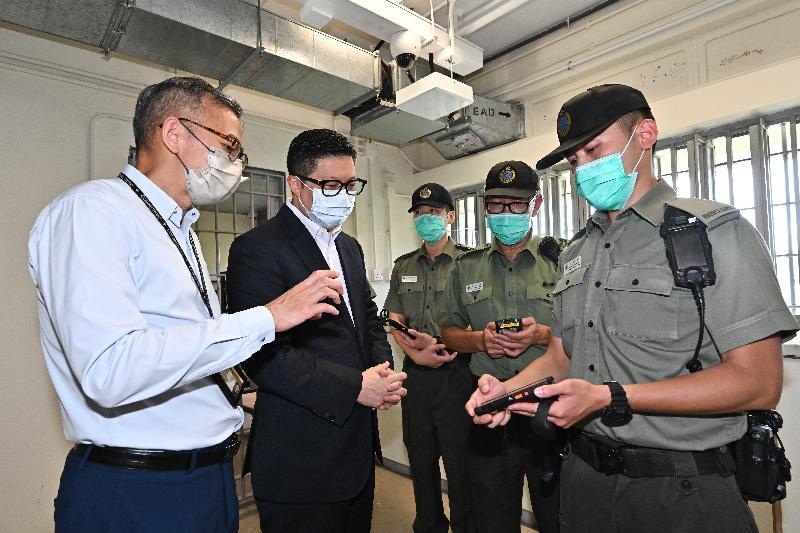 https://gia.info.gov.hk/general/202107/22/P2021072200519_photo_1196970.jpg