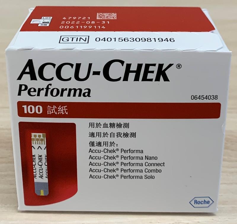 衞生署今日(七月二十二日)呼籲市民留意由本地供應商羅氏診斷(香港)有限公司發出的安全警示,受影響產品為Accu-Chek Performa卓越血糖試紙。有關產品並沒有於衞生署的自願「醫療儀器行政管理制度」下表列。