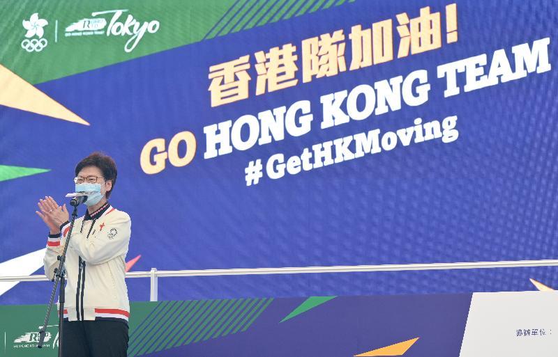 行政長官林鄭月娥今日(七月二十三日)在西九文化區藝術公園舉行的「香港隊加油!」開幕典禮致辭。