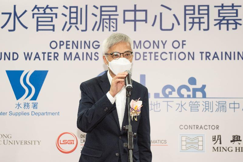 水務署署長盧國華今日(七月二十六日)在「Q-Leak」地下水管測漏中心開幕典禮上致辭。