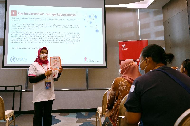 在港印尼人士今日(八月一日)在印度尼西亞共和國駐香港總領事館安排下,在銅鑼灣一間酒店透過政府外展服務接種科興疫苗。