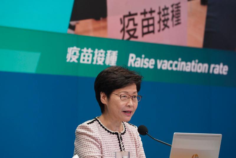 行政長官林鄭月娥今日(八月二日)下午在添馬政府總部就防疫抗疫措施舉行記者會。