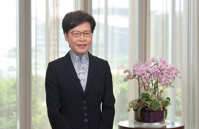 行政長官林鄭月娥今日(八月三日)在團結香港基金「中華大講堂」論壇透過視像致辭。