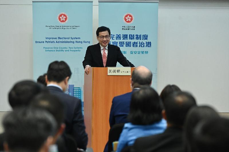 公務員事務局今日(八月九日)在政府總部舉辦第二場「認識憲制秩序、維護國家安全」系列講座,主題為「『一國兩制』與《基本法》的實踐」。圖示全國人民代表大會常務委員會香港特別行政區基本法委員會委員莫樹聯資深大律師主講。
