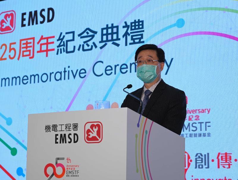政務司司長李家超今日(八月十一日)在機電工程營運基金25周年紀念典禮致開幕辭。