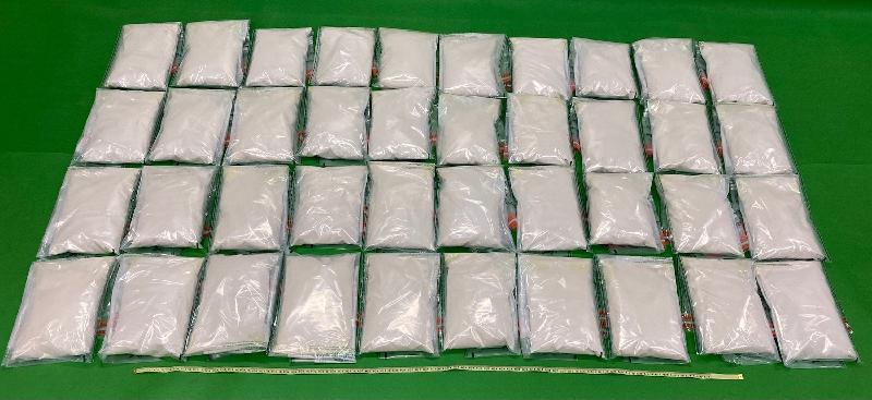 香港海關檢獲約二千六百萬元懷疑氯胺酮