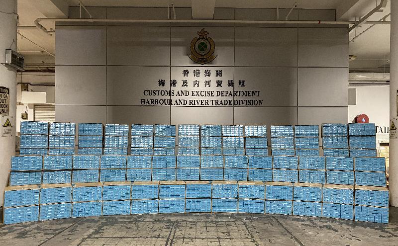 香港海關檢獲約二千四百萬元懷疑私煙