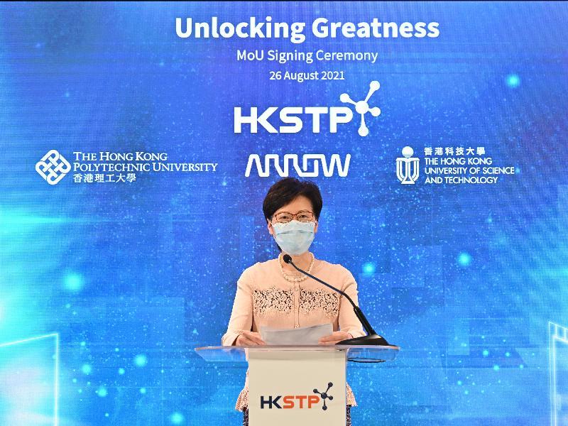 行政長官林鄭月娥今日(八月二十六日)在香港科技園公司與行業領袖創科培育及發展合作備忘錄簽署典禮致辭。