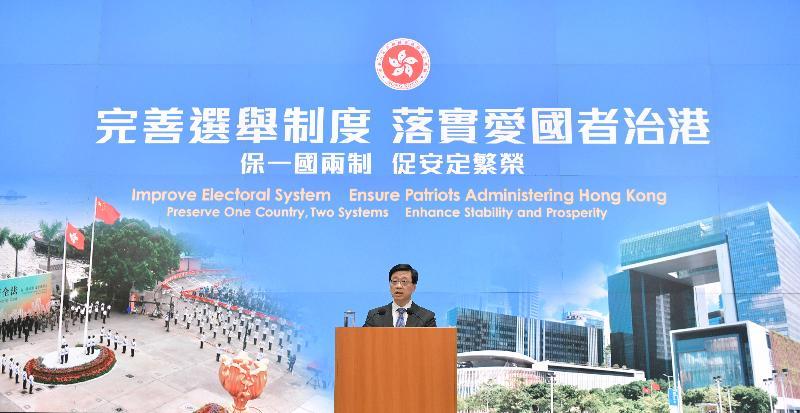 政務司司長李家超今日(八月二十六日)在添馬政府總部會見傳媒。