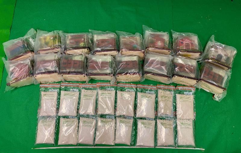 香港海關檢獲約九百三十萬元懷疑可卡因