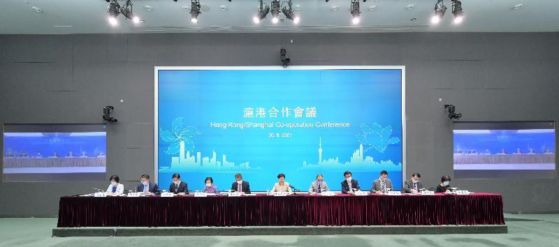 香港特別行政區行政長官林鄭月娥(中)率領的港方代表團,與上海市市長龔正率領的滬方代表團今日(八月三十日)以網上視像形式舉行滬港合作會議第五次會議。